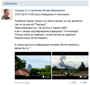 Facebook account of Colonel Igor Strelkov of the separatists.